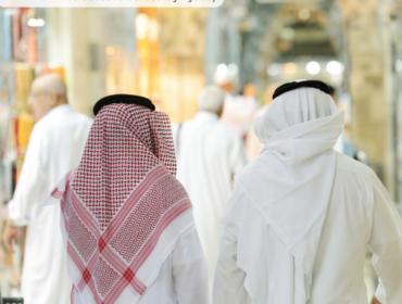 Arab Men Walking in UAE