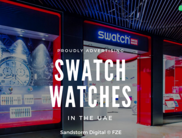 swatch shop uae